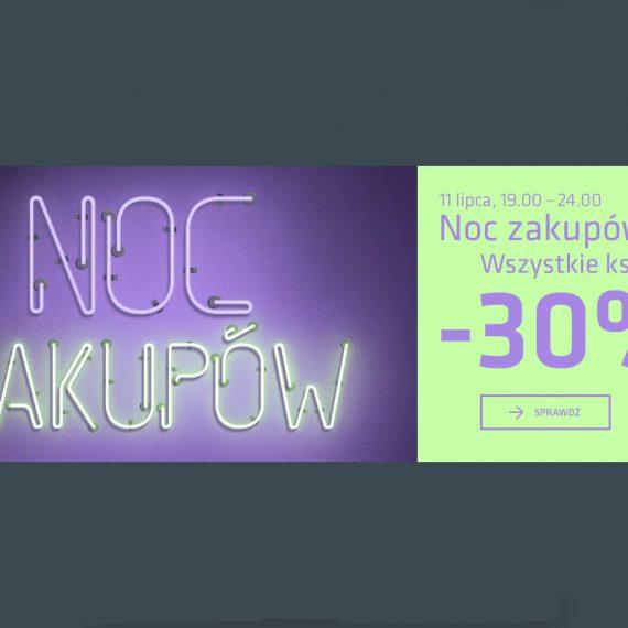 dwacreo animacje 570x570 - DwaCreo